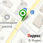Местоположение компании Авторазборка «avanride»