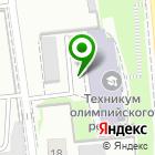 Местоположение компании Красноярский краевой институт повышения квалификации работников физической культуры и спорта