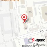 Управление организации оперативно-розыскной деятельности ГУ МВД России по Красноярскому краю