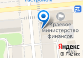 Отдел №16 Управления Федерального казначейства по Красноярскому краю на карте