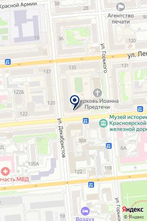 Магазин красноярск диета