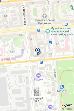 КРАСНОЯРСКИЙ КРАЕВОЙ ФОНД ЖИЛИЩНОГО СТРОИТЕЛЬСТВА на карте Красноярска