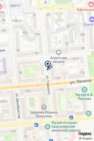 ПФ МАРОХОТОВ С.В. на карте Красноярска