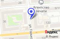 Схема проезда до компании ТФ МИЛКО в Красноярске