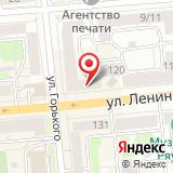 Надэль-Красноярск