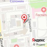 ЗАО ЦРТ Сервис