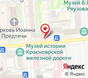 Натяжные потолки ЭВИТА Красноярск