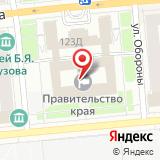 Избирательная комиссия Красноярского края