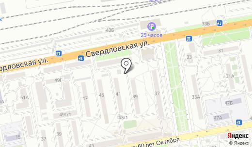 Березовский хлеб. Схема проезда в Красноярске