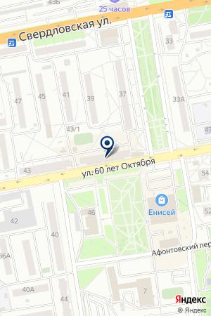 МАГАЗИН ИСТОК-1 на карте Красноярска