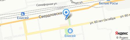 АТакси на карте Красноярска