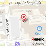 ООО Тригон