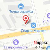 ООО Капитал-сервис плюс