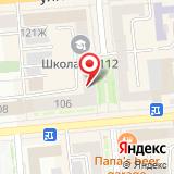 Представительство МИД России в г. Красноярске