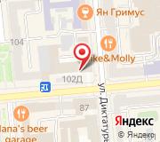 Управление Федеральной почтовой связи Красноярского края