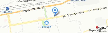 Магазин семян на карте Красноярска