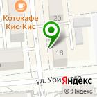 Местоположение компании МегаБит