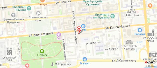 Карта расположения пункта доставки Красноярск Карла Маркса в городе Красноярск