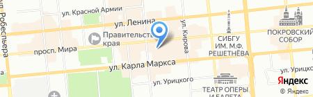 Аркадия на карте Красноярска