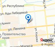 АгроТорг, Меркулова Е. М. ИП