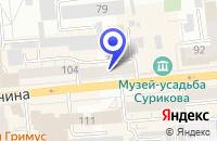 Схема проезда до компании МОУ СРЕДНЯЯ ОБЩЕОБРАЗОВАТЕЛЬНАЯ ШКОЛА № 3 в Красноярске