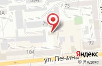 Схема проезда до компании Софтвер в Красноярске
