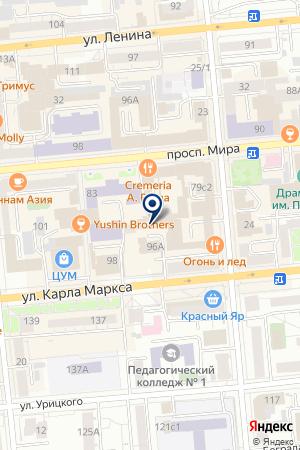 ТУРИСТИЧЕСКОЕ АГЕНТСТВО КАПИТАН на карте Красноярска