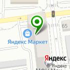 Местоположение компании Паспортно-визовый сервис, ФГУП