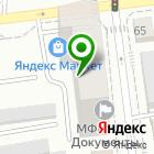Местоположение компании Универсалпроект
