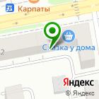 Местоположение компании Полёт