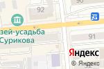 Схема проезда до компании Салон-магазин верхней одежды в Красноярске