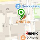 Местоположение компании Siberian Vape shop