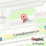 СтопКлоп