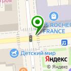 Местоположение компании Сибирские Информационные Технологии