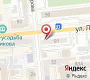 Срочная Замочная Красноярск