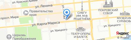 Global Travel на карте Красноярска