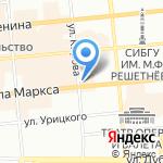 Аригато на карте Красноярска