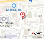 Красноярский территориальный отдел Федерального агентства по государственным резервам