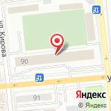 Музей спорта Красноярской железной дороги