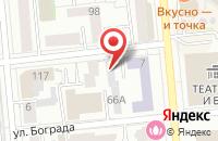 Схема проезда до компании Юр Кон в Красноярске