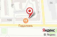 Схема проезда до компании Филогенез в Красноярске