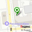 Местоположение компании Стимэкс-Дизайн