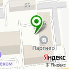 Местоположение компании Апогей-БК