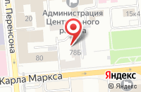 Схема проезда до компании Интертакс в Красноярске