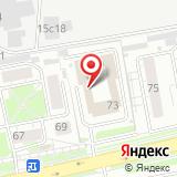 Прокуратура Свердловского района