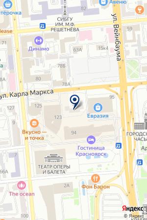 ГОУ КРАСНОЯРСКИЙ ГОСУДАРСТВЕННЫЙ ПЕДАГОГИЧЕСКИЙ УНИВЕРСИТЕТ ИМ. В. П. АСТАФЬЕВА на карте Красноярска