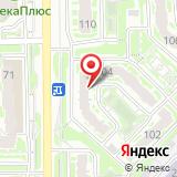 Мастерская на ул. Чернышевского, 104