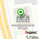 Местоположение компании Магазин антиквариата на Дубровинского