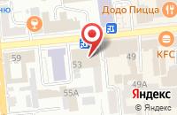 Схема проезда до компании Омега в Красноярске