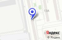 Схема проезда до компании ТОРГОВАЯ ФИРМА МЕТАЛЛОХОЗСНАБ в Красноярске